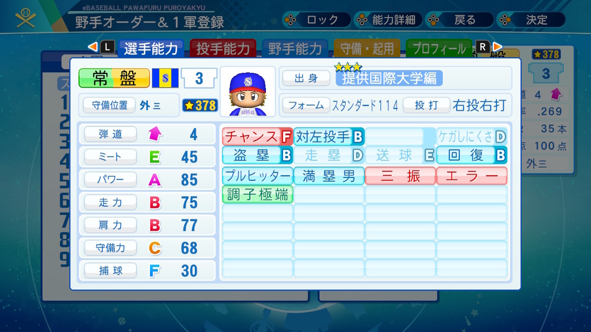f:id:Hamanokarisuma2:20200822075813j:plain