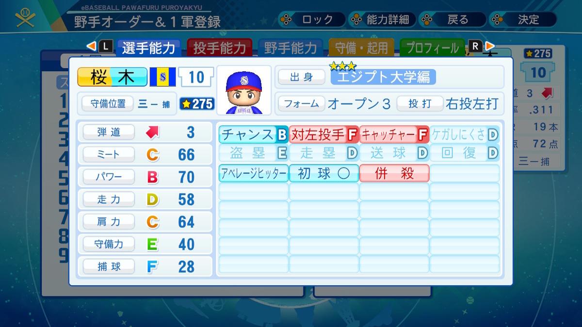 f:id:Hamanokarisuma2:20200822095304j:plain