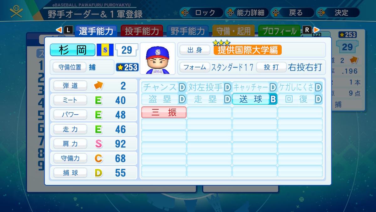 f:id:Hamanokarisuma2:20200822110011j:plain