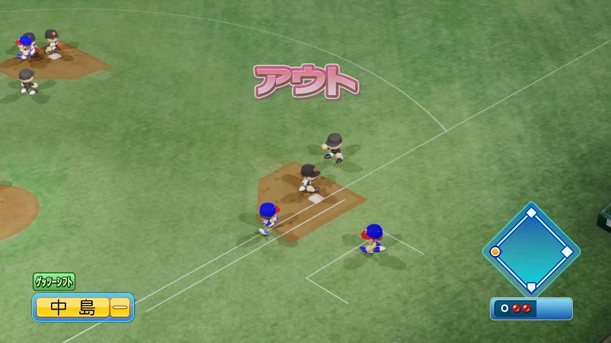 f:id:Hamanokarisuma2:20201008185812j:plain