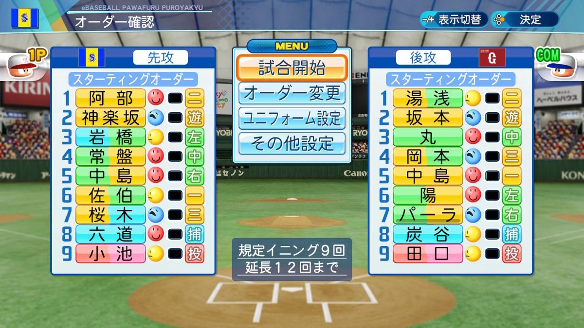 f:id:Hamanokarisuma2:20201008201349j:plain