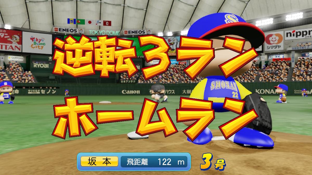 f:id:Hamanokarisuma2:20201008202858j:plain
