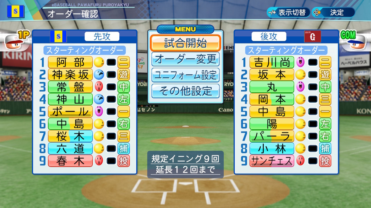 f:id:Hamanokarisuma2:20201008203853j:plain