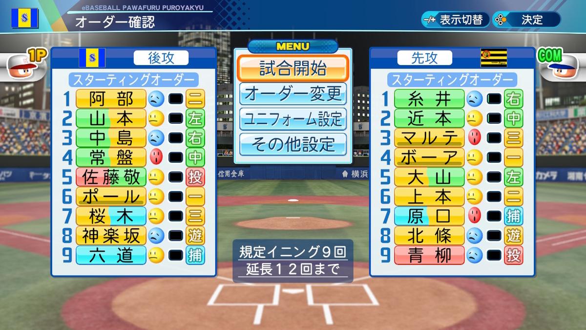 f:id:Hamanokarisuma2:20201009225316j:plain