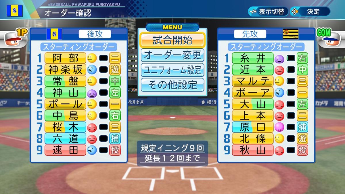f:id:Hamanokarisuma2:20201009230031j:plain
