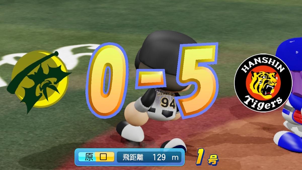 f:id:Hamanokarisuma2:20201009230125j:plain