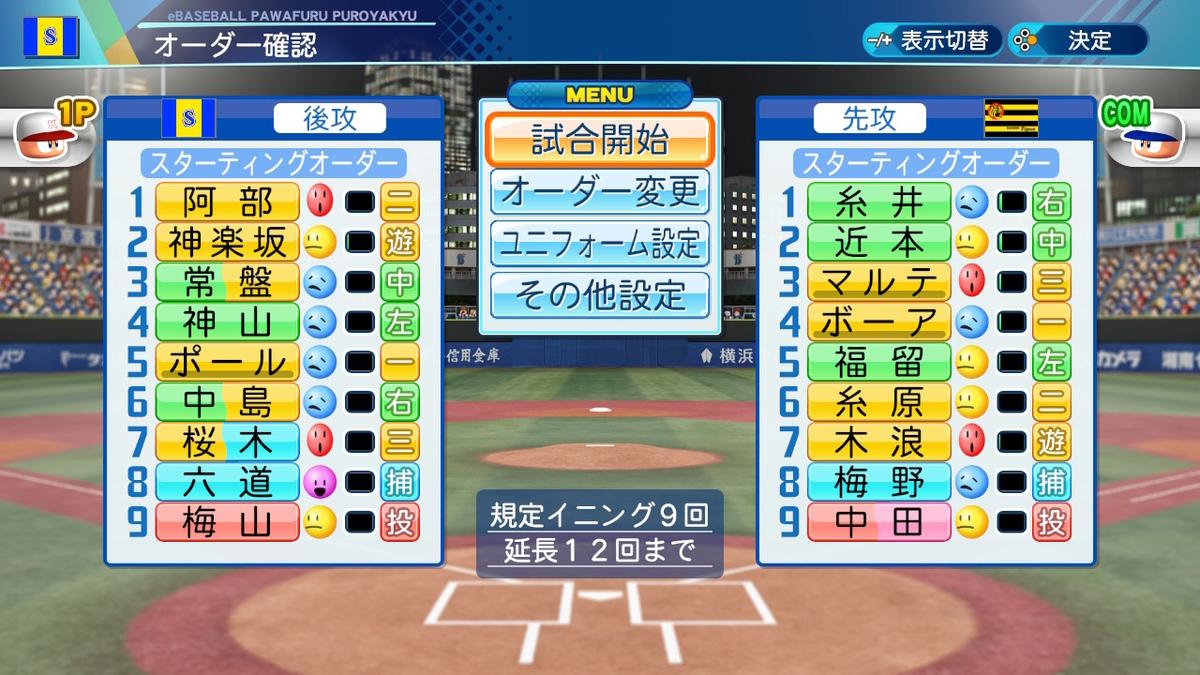 f:id:Hamanokarisuma2:20201009230725j:plain