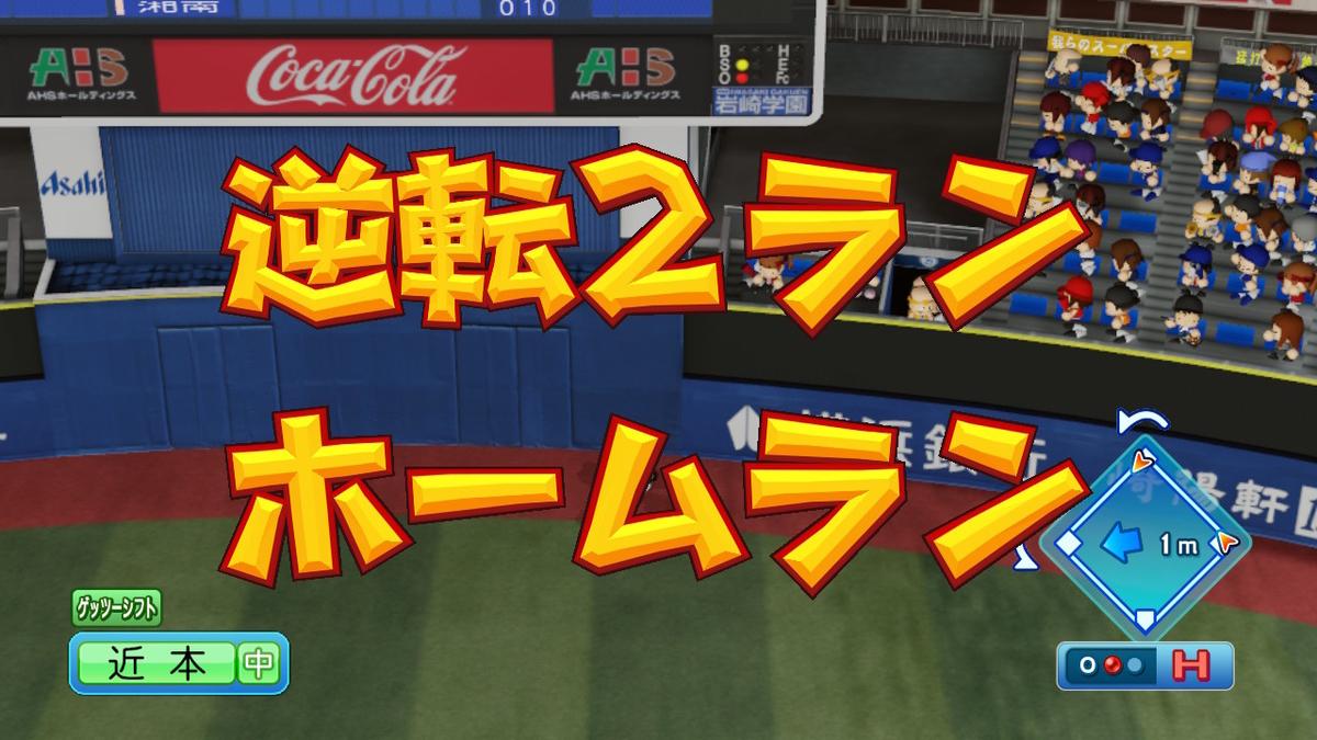 f:id:Hamanokarisuma2:20201009230853j:plain