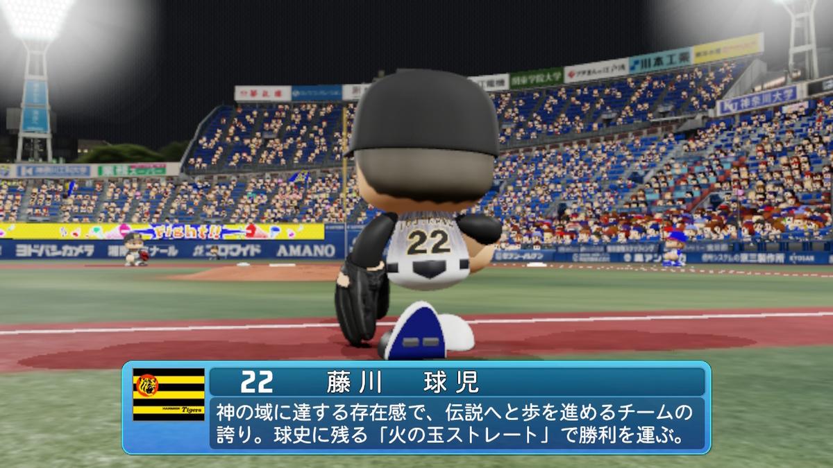 f:id:Hamanokarisuma2:20201009231222j:plain