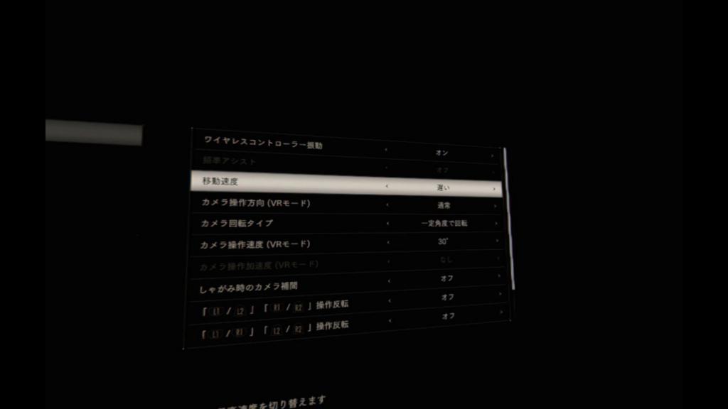f:id:Hamasukei:20161204182348j:plain