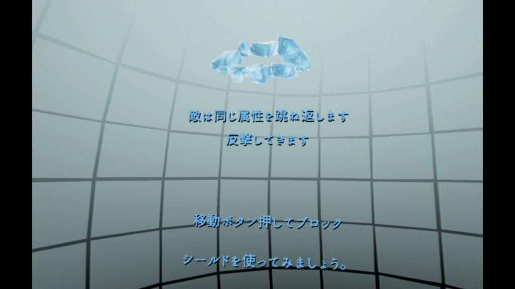f:id:Hamasukei:20170202121115j:plain