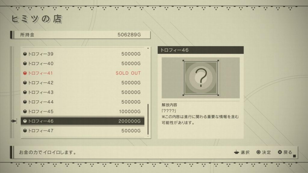 f:id:Hamasukei:20170225032133j:plain