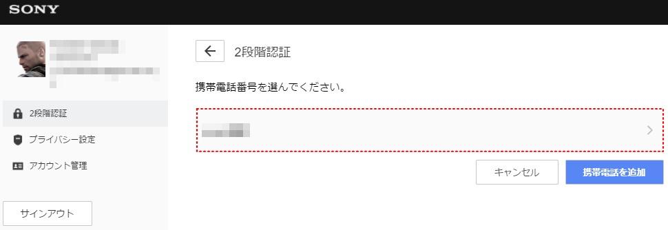 f:id:Hamasukei:20170429010400j:plain