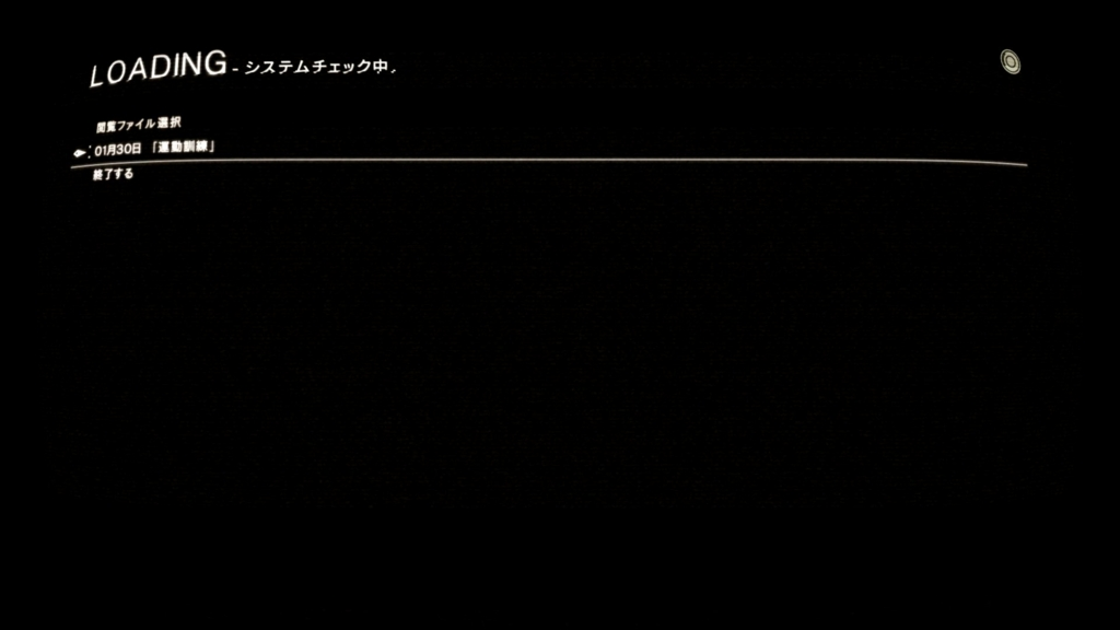 f:id:Hamasukei:20170506200408j:plain