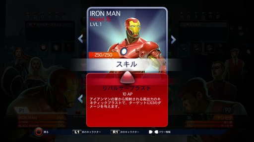 151021_Marvel Puzzle Quest_003