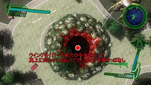 150404_地球防衛軍4_001