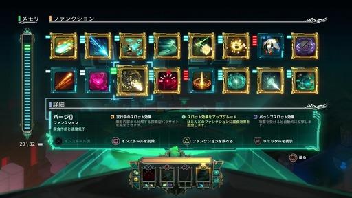 150111_Transistor_002