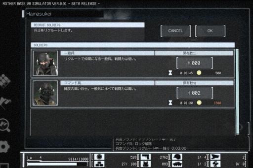 140319_mb_003