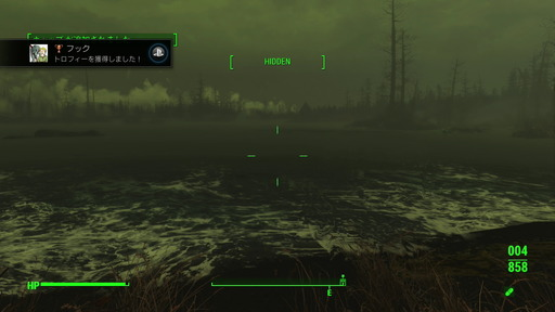 160605 Fallout 4 Far Harbor 008