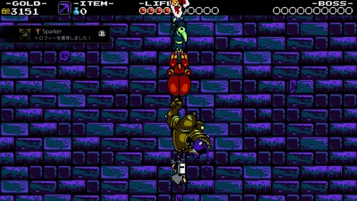 150429_Shovel Knight_008