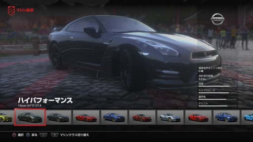 150702_DRIVECLUB_001