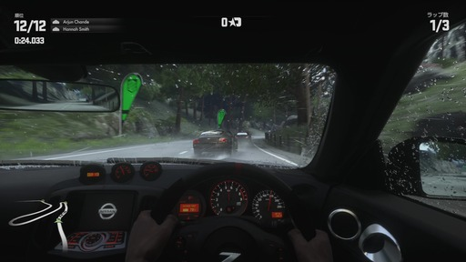 150702_DRIVECLUB_006