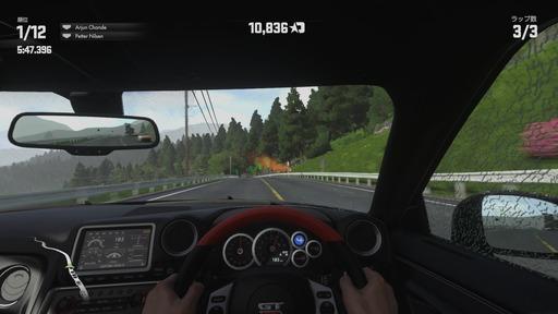 150702_DRIVECLUB_005