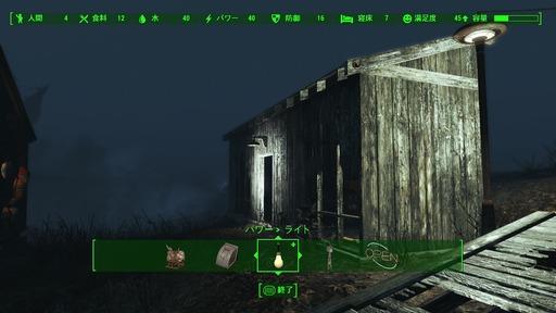 160604 Fallout 4 Far Harbor 001