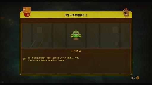 150703_Nom Nom Galaxy_007