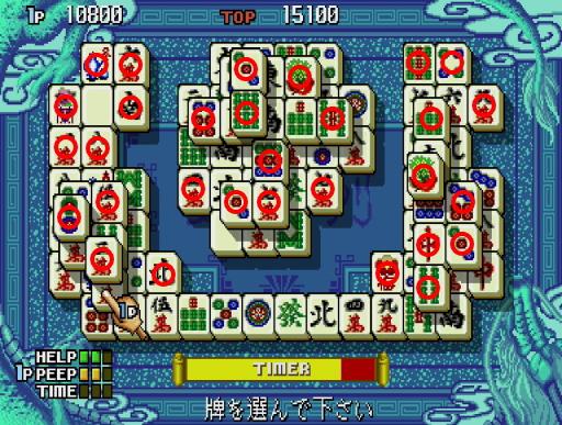 150705_上海III_001