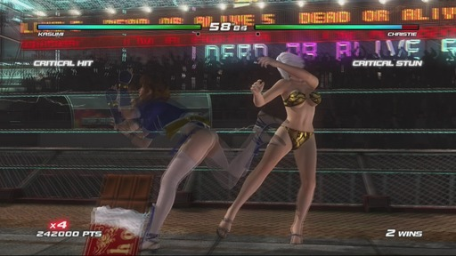 150218_DEAD OR ALIVE 5 Last Round_004