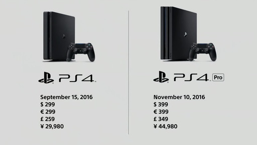 PlayStation Meeting 2016 002