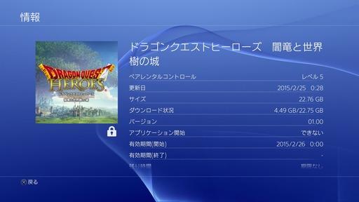 150225_Play Go_002