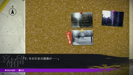 150625_カオスチャイルド_001