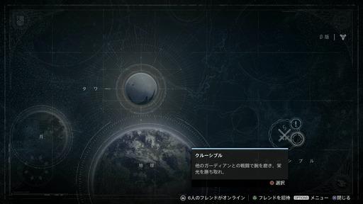 140719_destiny_004