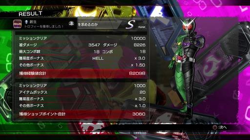 160227_仮面ライダー バトライド・ウォー 創生_002
