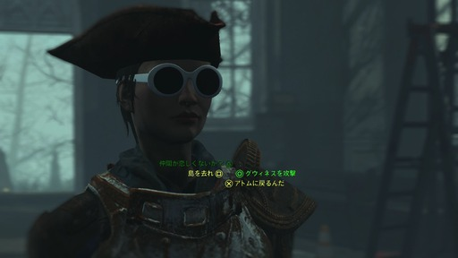 160604 Fallout 4 Far Harbor 003