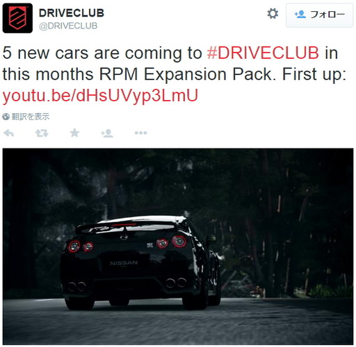 150615_driveclub_002