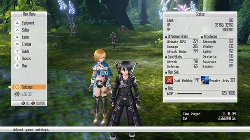 150730_Sword Art Online_002