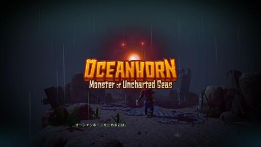 160911 Oceanhorn 010