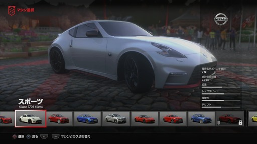 150702_DRIVECLUB_002