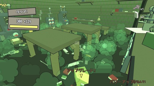 160330_Catlateral Damage_002