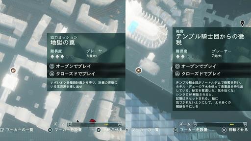 141121_アサシンクリード ユニティ_002