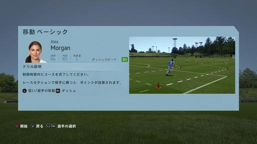 151008_FIFA 16_001