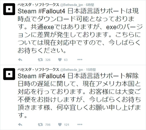151217_Fallout 4_002