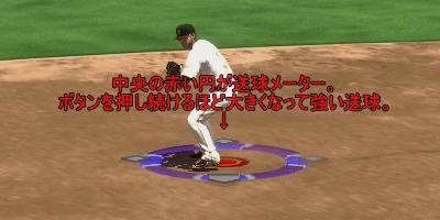 150406_MLB15_010