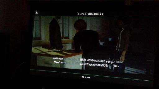 150407_リアルタイム翻訳_003