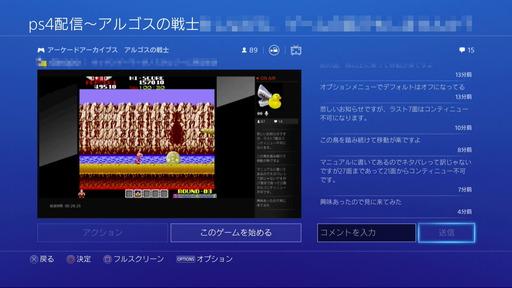 140516_arcade_003