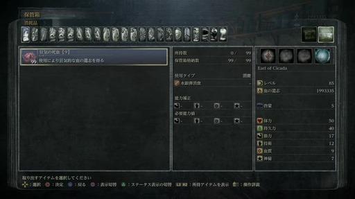 150330_bloodborne_001