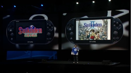 141207_PlayStation Experience_152